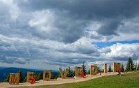 Dětské letteringové hřiště Medvědín